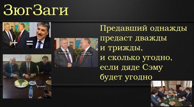 Глядите внимательно Россияне, глядите,  ó волки! – ВЗГЛЯД ИЗВНЕ