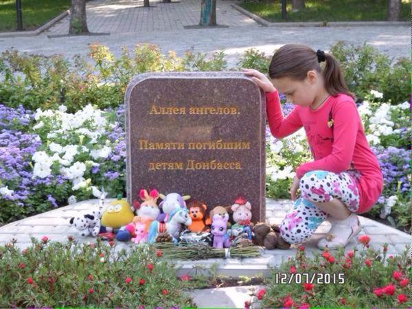 Už nikdy nestihnou dospět – o dětech Donbassu (CZ titulky)
